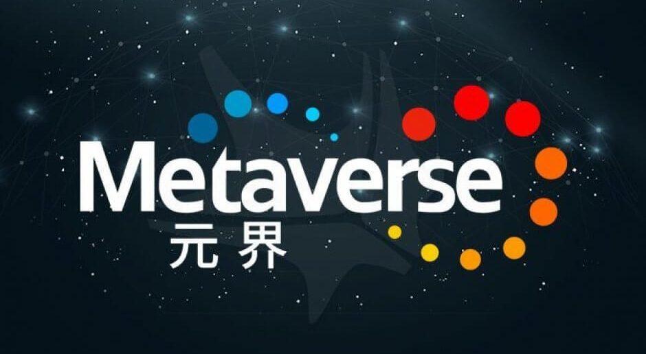 Metaverse (ETP) Nedir? Avantajları ve Özellikleri Nelerdir?