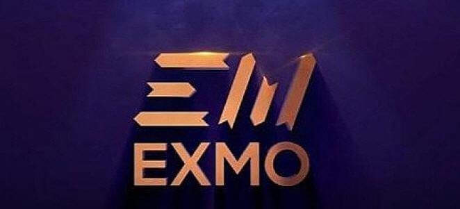 EXMO Nedir? EXMO Platformu Hakkında Genel Bilgiler